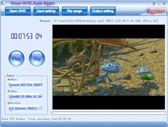 Power DVD Audio Ripper