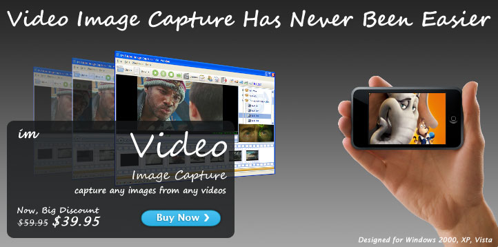 IM Video Image Capture