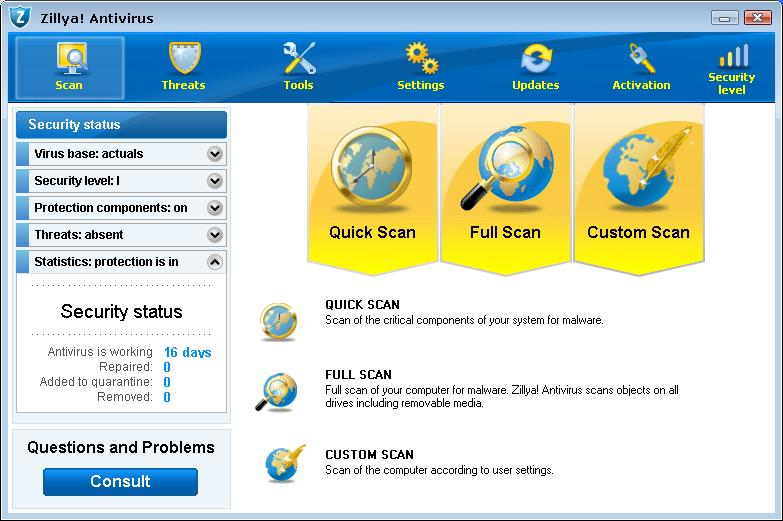 Zillya! Antivirus Main Window - ALLIT Service LLC. - Product for viral protection that combines the high speed.