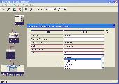 Synopsis - Visual Programming Tool Screenshot