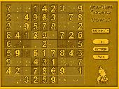 All-Time Sudoku Screenshot