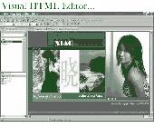 PageBreeze Free HTML Editor Screenshot