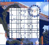 Advanced Sudoku Screenshot