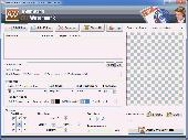 AWinware Watermark Bulk PDF Screenshot