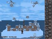 Screenshot of Arctic Rush