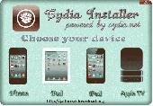 Cydia7 installer Screenshot
