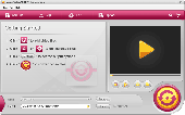 Doremisoft AVCHD Video Converter Screenshot