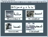 Free Arabic Teacher Screenshot