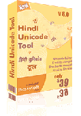 Screenshot of Hindi Unicode Tool