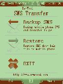 Iwm Transfer SMS Screenshot