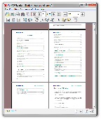Screenshot of VeryPDF Free Java PDF Reader