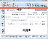 Barcode System Screenshot