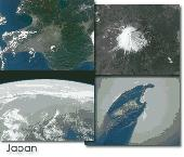 Earth from Space - Japan Screen Saver Screenshot
