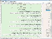 Holy Quran Software Screenshot