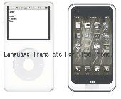 Language Translate For iPod/iPhone Screenshot