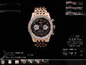 PC Watch Replica Screenshot