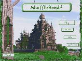 ShuffleBomb2 Screenshot