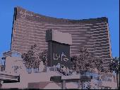 Wynn Las Vegas Screensaver Screenshot