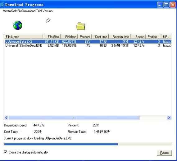 HTTP Download ActiveX Control