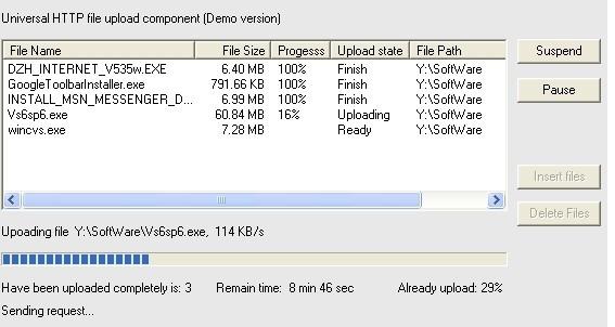 HTTP File Upload ActiveX Control