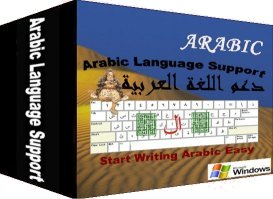 Arabic Keyboard Layout Support