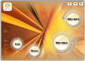 Apis RM Music to MP3 & Wav Converter