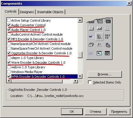 Audio Formats SDK
