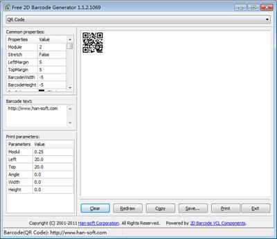 Free 2D Barcode Generator