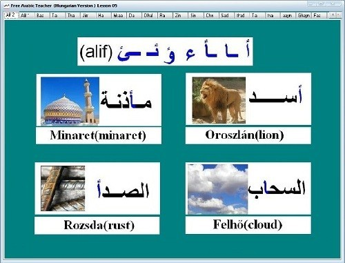 Free Arabic Teacher