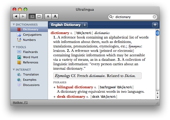 French-Spanish Dictionary by Ultralingua for Mac