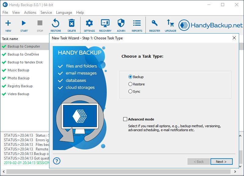 Handy Backup Standard
