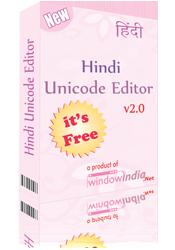 Hindi Unicode Editor