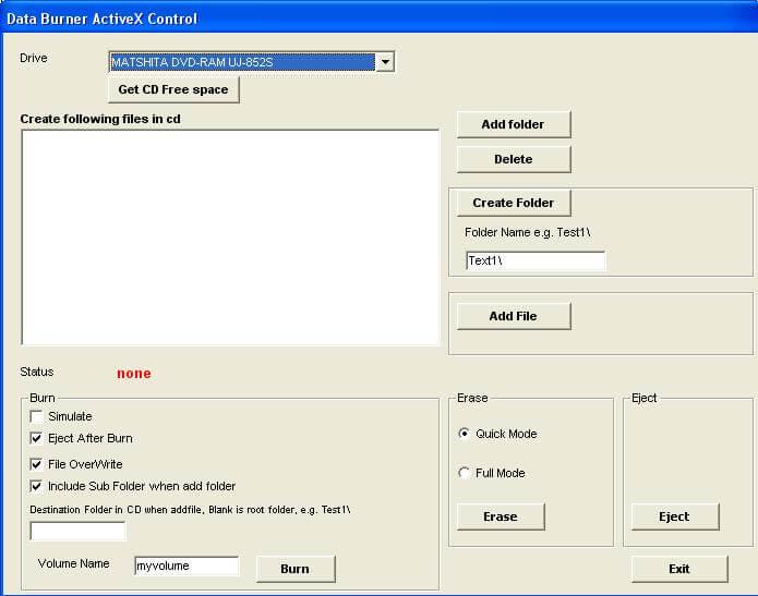 VISCOM DVD Burner ActiveX SDK