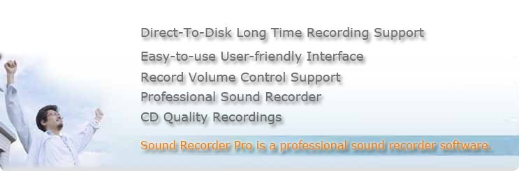 Free Sound Recorder Professional
