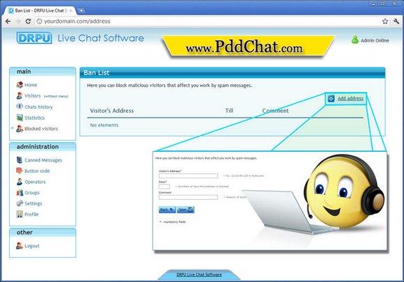 Free Web Chat