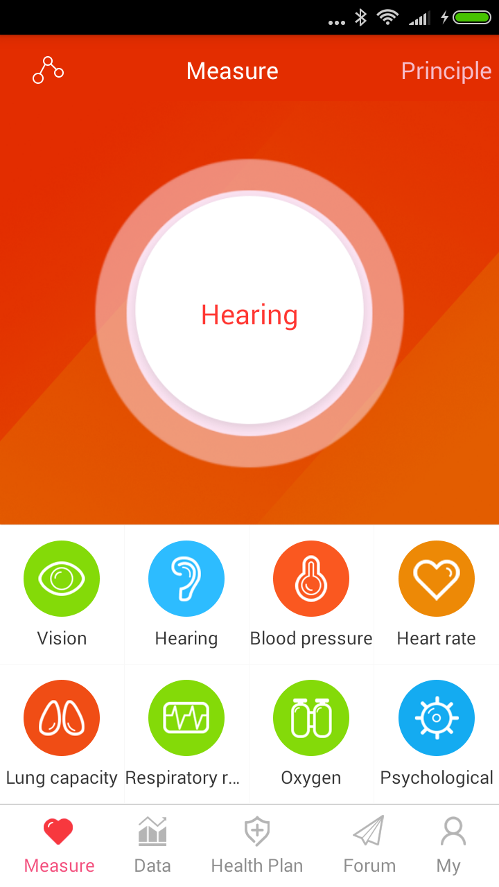 iCare Hearing Test