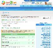3DCart Migration Service Screenshot