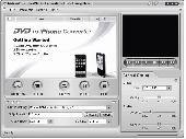 Nidesoft DVD to iPhone/iPod Converter Screenshot