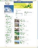 iStateSoft Property Manager Screenshot