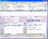 Screenshot of Star Call Manager