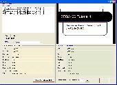 X360 Multi-page Tiff Converter OCX Screenshot
