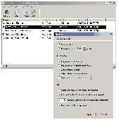 DocuMonitor Screenshot
