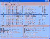 EffeTech HTTP Sniffer Screenshot