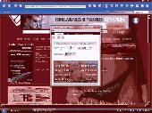 MYLT PRO Screenshot
