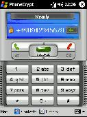 PhoneCrypt Screenshot