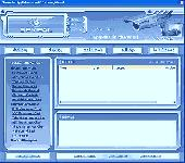 Screenshot of SpyPal Spy Software 2007