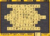 Screenshot of All-Time Mahjongg