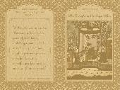 Shota Rustaveli - Wallpapers Screenshot