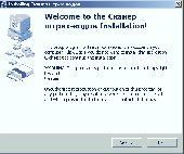 Barcode scanner driver for 1C Screenshot