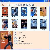 Action DVD & DivX Player Screenshot